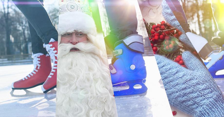 Куда сходить с ребенком в Екатеринбурге с 22 по 24 ноября в Екатеринбурге, обзор. Коллаж © Weburg.net
