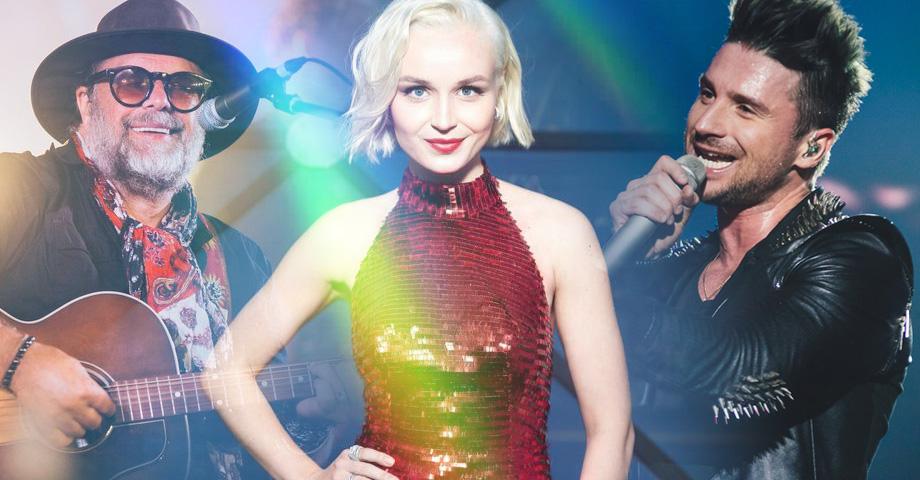 На какие концерты сходить в Екатеринбурге в выходные с 6 по 8 декабря, обзор. Коллаж © Weburg.net