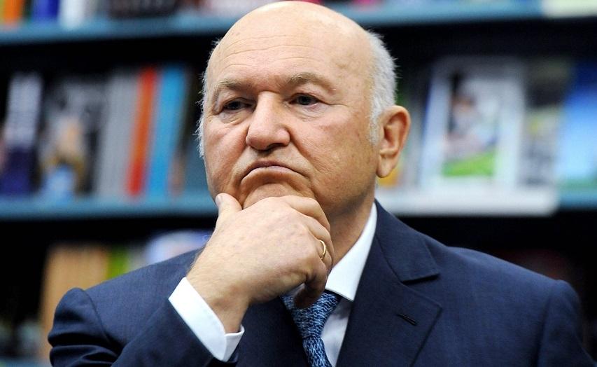 Фото с сайта forpost-sz.ru