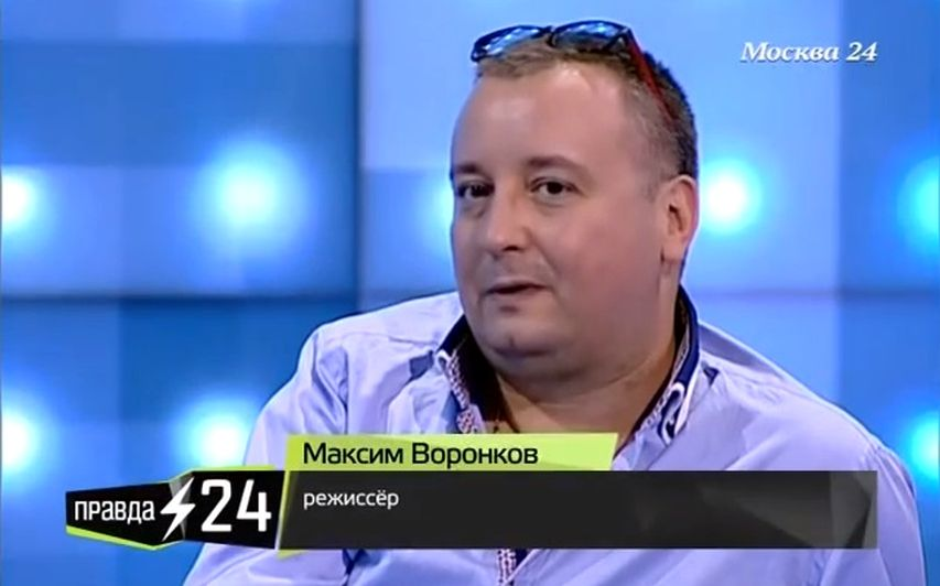 Кадр из ток-шоу «Правда 24»