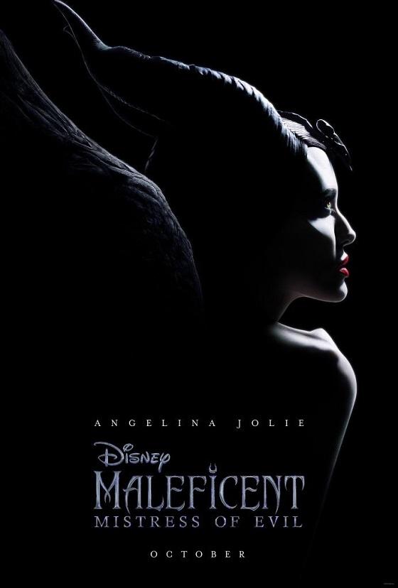 Постер фильма «Малефисента: Повелительница зла»