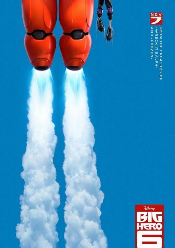 Постер мультфильма «Город героев»