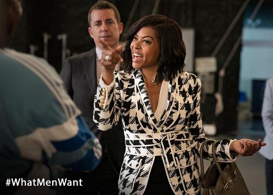 Кадр из фильма «Чего хотят мужчины»