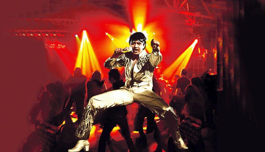 Постер фильма «Танцор Диско»