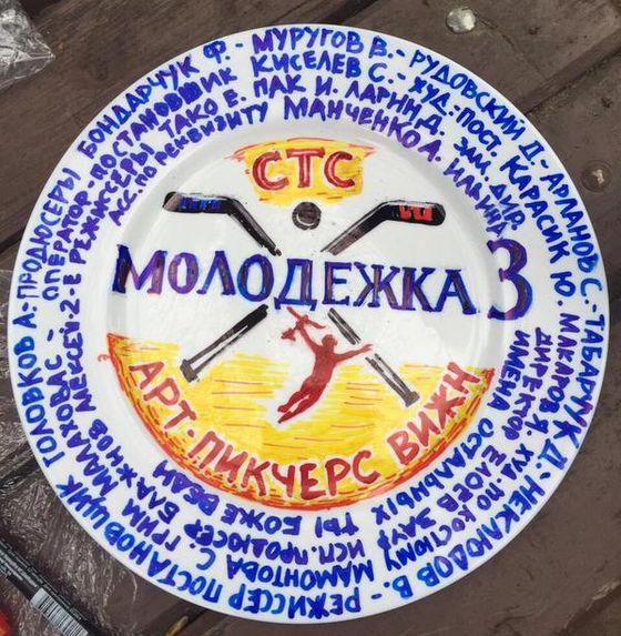 Фото из Facebook Вячеслава Муругова