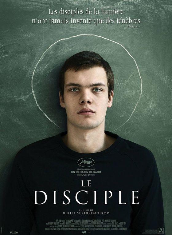 Постер фильма «(М)Ученик»