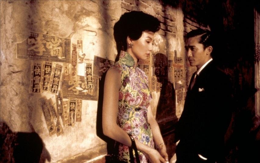 Кадр из фильма «Любовное настроение»