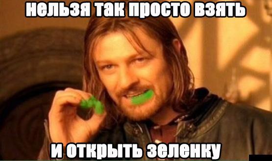 Интернет-мем