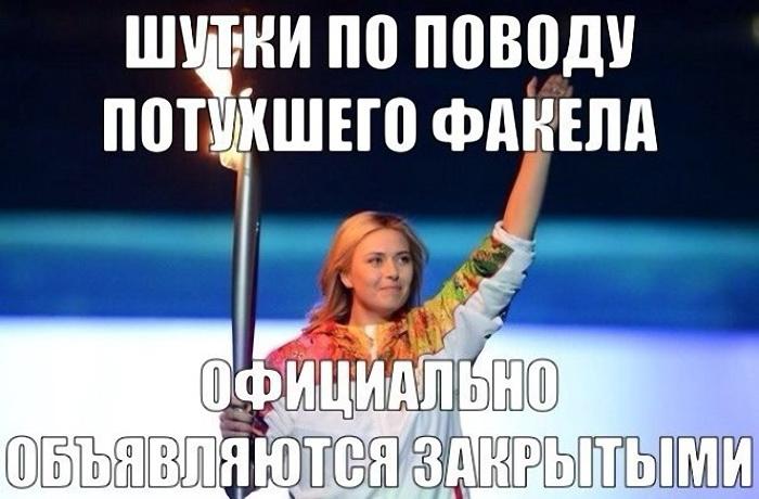 Фото с сайта nr2.ru