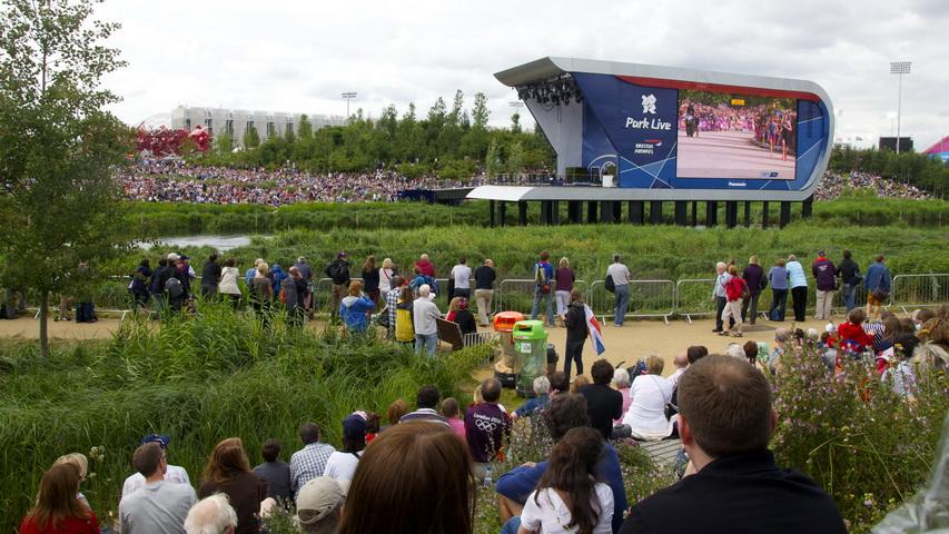 Фестиваль «Park Live». Фото с сайта en.wikipedia.org