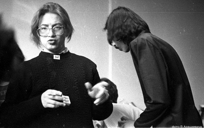 Фото Архива Свердловского рок-клуба
