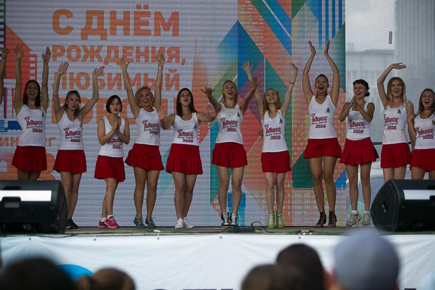 Фото Владимир Пономарев