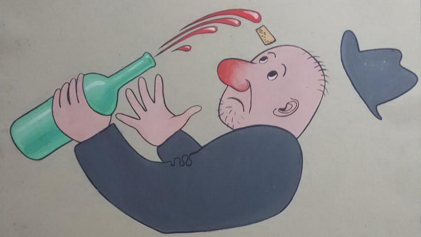 Выставка «Б.У. Кашкин антиалкогольный». Изображение предоставлено организаторами