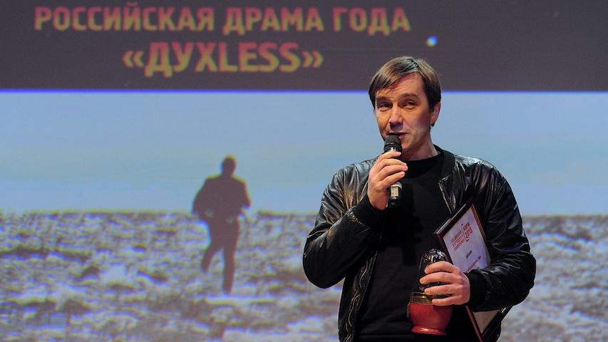 Режиссер Роман Прыгунов. Фото с сайта ridus.ru