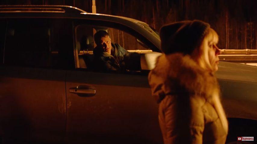 Кадр из фильма «Страна Оз»
