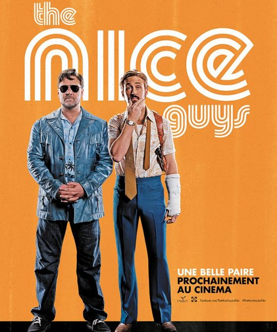 Постер фильма «Славные парни»