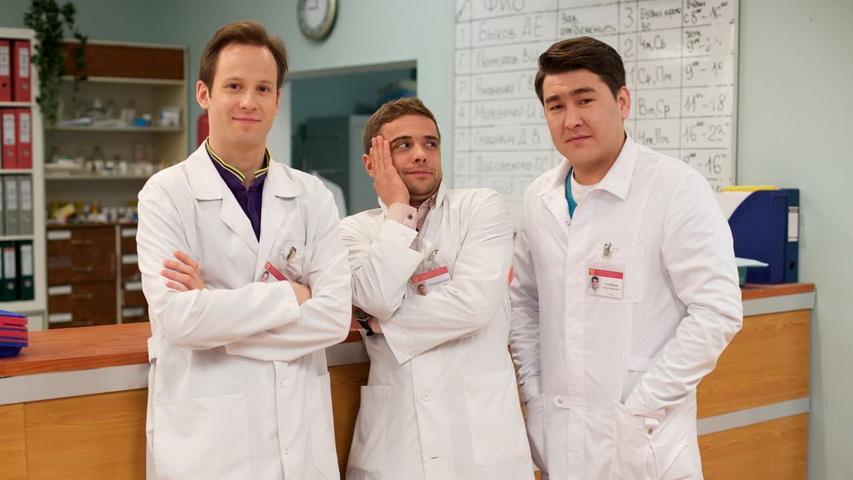 Актеры сериала «Интерны». Фото с сайта ekb-room.ru