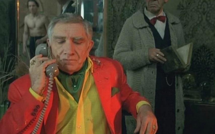 Кадр из фильма «Ширли-Мырли»