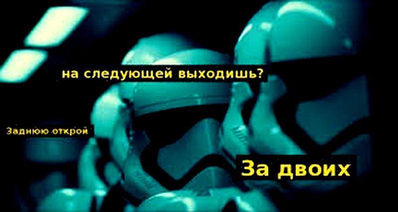 Фото с сайта magspace.ru
