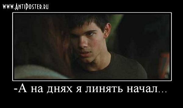 Фото с сайта dreamworlds.ru