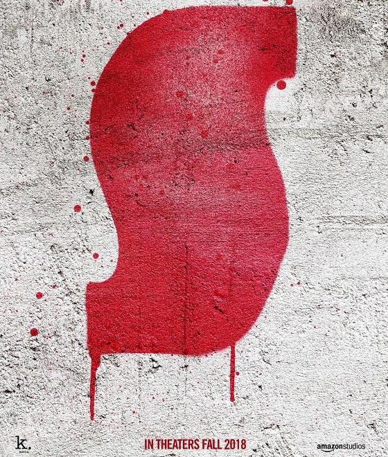 Постер фильма «Суспирия»
