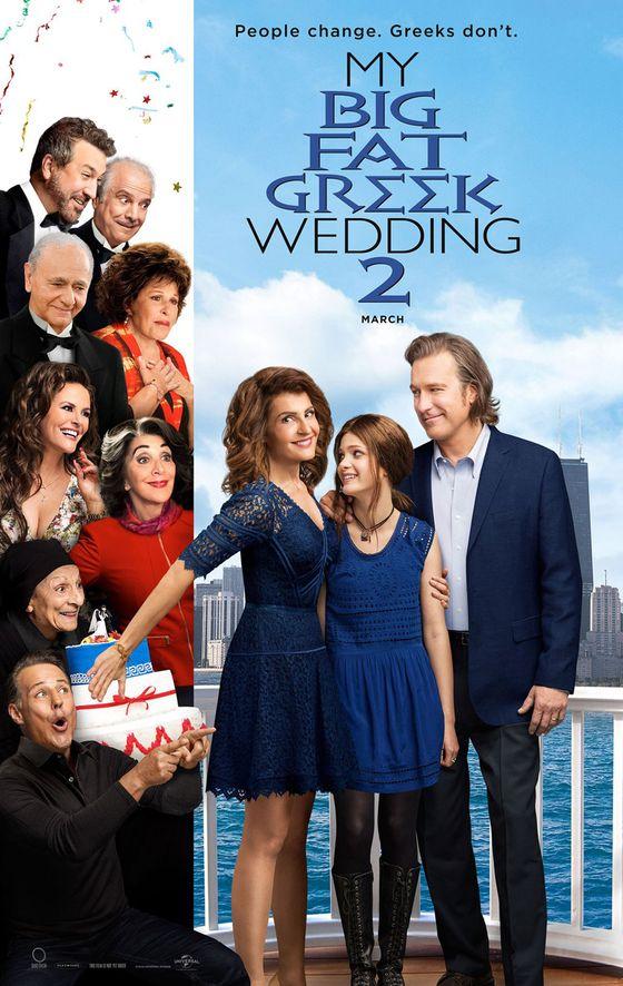 Постер фильма «Моя большая греческая свадьба 2»