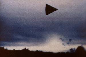 Треугольный объект. Изображение с сайта livejournal.com