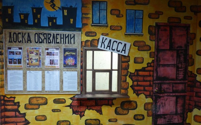 Интерьер «Тургеневъ Театра». Фото с сайта turgenevteatr.ru