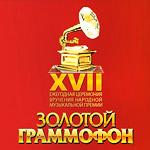 Церемония вручения премии «Золотой граммофон». Логотип премии