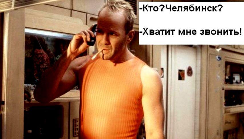 Фото с сайта slavyanskaya-kultura.ru
