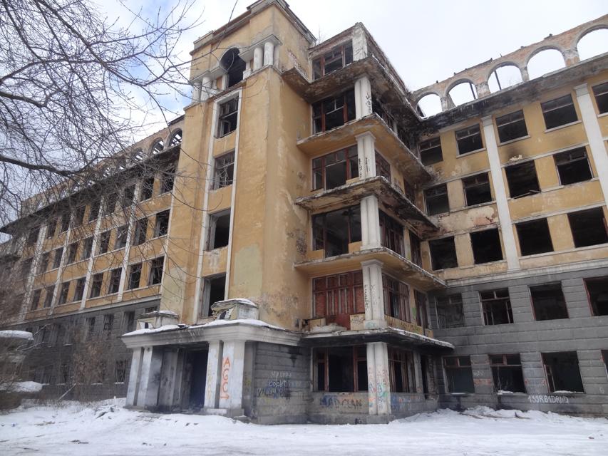 Фото с сайта: region.metronews.ru