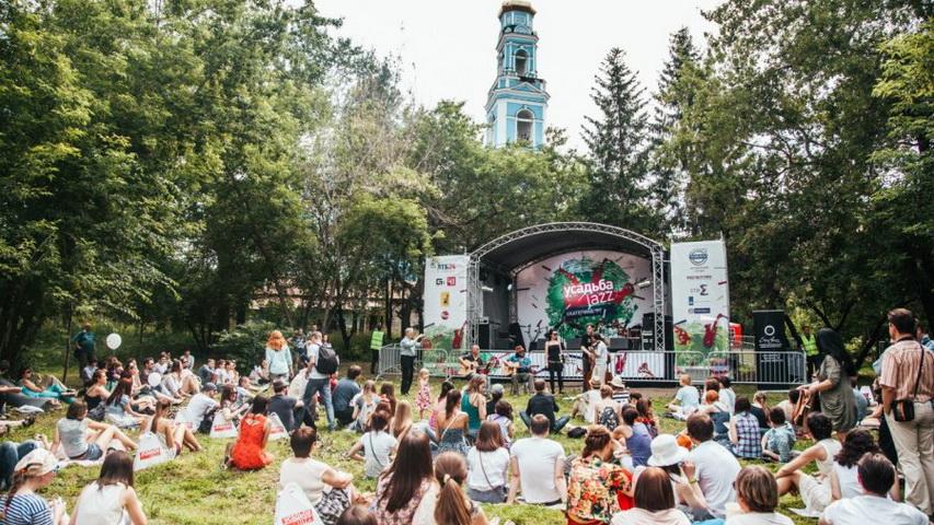 Хедлайнеры фестиваля «Усадьба Jazz» в Екатеринбурге — группы «АукцЫон», Bruut (Нидерланды) и «Сансара»