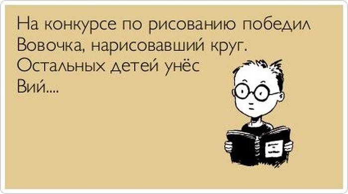 Фото с сайта joyreactor.cc