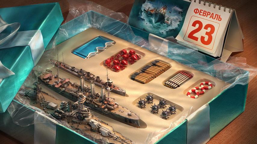 Настольная игра. Изображение с сайта funnyjunk.com