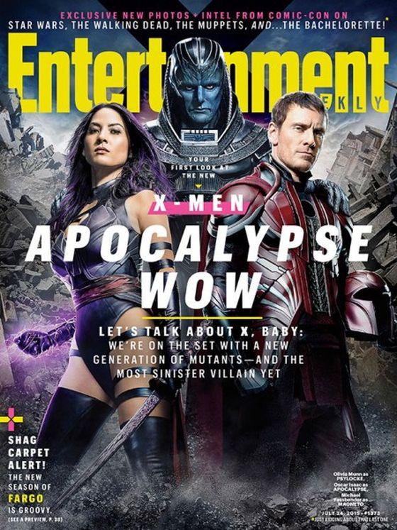 Обложка журнала Entertainment Weekly