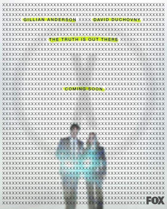 Тизерный постер сериала «Секретные материалы»