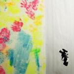 Фестиваль современного искусства «Арт-завод», фото 26
