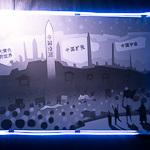 Ночь музеев 2011, фото 9