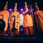 Дни Тибета, фото 35