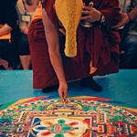 Дни Тибета, фото 74