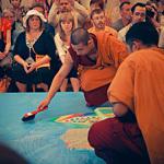 Дни Тибета, фото 76