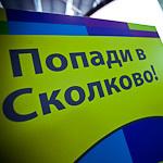 «Иннопром–2011», фото 14