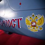 «Иннопром–2011», фото 32