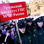 «Лыжня России 2012», фото 3