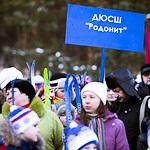 «Лыжня России 2012», фото 13