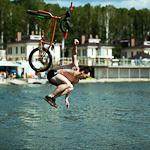 Bicycle Live Party в «Ялте», фото 95