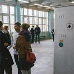 Индустриальная биеннале 2012, фото 50