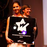 Премия Вебурга: Награждение, фото 56