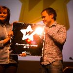 Премия Вебурга: Награждение, фото 71