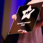 Премия Вебурга: Награждение, фото 72